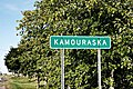 Kamouraska - QC - city limit sign.jpg