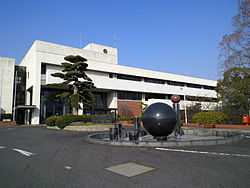 Kanmaki Town Office
