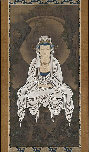 Her white robes flowing: Kannon, the Bodhisatt...