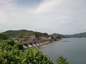 Kanoko-Ohashi Bridge 01.JPG