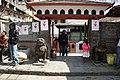 Katmandou 50.jpg