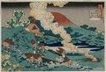 Katsushika Hokusai - Poem by Kakinomoto no Hitomaro, from the series One Hundred Poems by One Hu - 1930.190 - Cleveland Museum of Art.tif