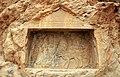 Kazeroun - Teymour inscription - panoramio.jpg