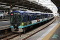 Keihan3053mizunomichi.jpg
