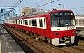 Keikyu-New1000.jpg