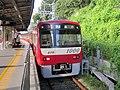 Keikyu 1619 at Uraga Station.jpg