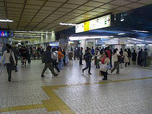 Keikyu Yokohama Station Central.jpg