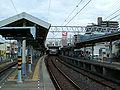 Keisei-takasago-platform.jpg