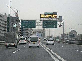 Keiyō Road - Shinozaki Interchange (bound for Tokyo)