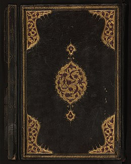 Kemalpasazade - Gloss on Commentary on the Qur'an - Walters W584 - Closed Top View A.jpg