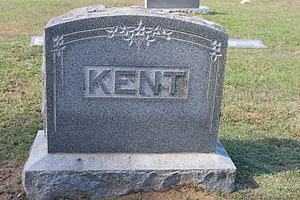 James Peter Kent - Kent family tombstone at Minden Cemetery; there are small markers for Mayor Kent's two sons and a daughter-in-law but no individual designations for Kent or his wife.