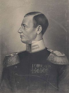 Karl Ludwig von Phull German general