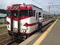 KiHa 40-538 Kanita station 20120828.jpg