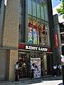Kiddy Land 001.jpg