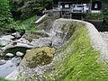 Kikichugawa Ⅴ Dam.JPG