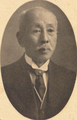 Kikuchi kyozo.png