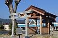 Kikuhime Inari Shrine in Miyazu city.jpg