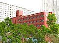 King Lam Catholic Primary School (Hong Kong).jpg