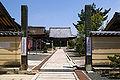Kinomoto-jizoin07s4s3200.jpg