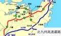 Kitakyushu Expressway Map.png