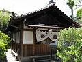 Kiyomizudera (Tennoji, Osaka)1.jpg