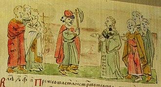 Volkhv - Image: Knyaz gleb ubivaet volhva