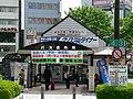 Kofu bus terminal.JPG
