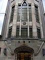 Kojunsha-building-1.jpg