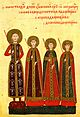 Konstantin Dejanović, Kera-Tamara, Kerica, Desislava.jpg