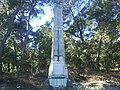 Korčula monument05894.JPG