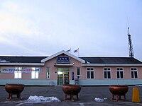 Korail Samcheok Line Samcheok Station.jpg