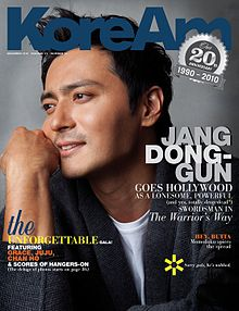KoreAm 2010-12 Cover.jpg