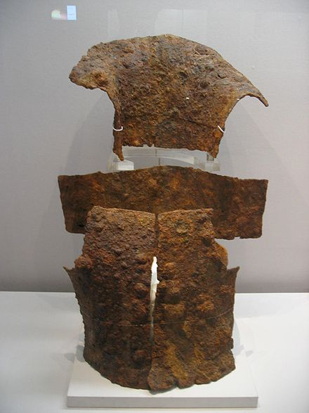 Silla chest and neck armour from National Museum of Korea Korea-Silla-Iron.armor-01.jpg