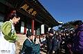 Korea Changgyeonggung Daily Life 01 (8242692617).jpg