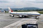 "Korean Air Lines Boeing 747-2B5B HL7443 ""I Love New York "" sticker (25956288833).jpg"