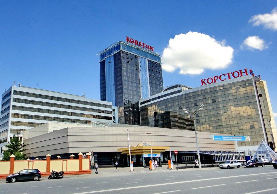 Korston Hotel&Mall Kazan 3