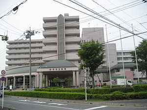 Koshigaya city hospital.jpg