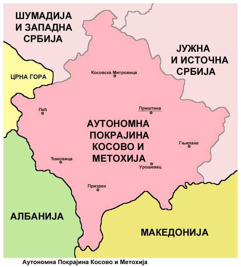 Kosovo ap sr