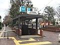Kotake-mukaihara-station-Exit2.jpg
