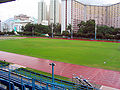 Kowloon Bay SG field.jpg