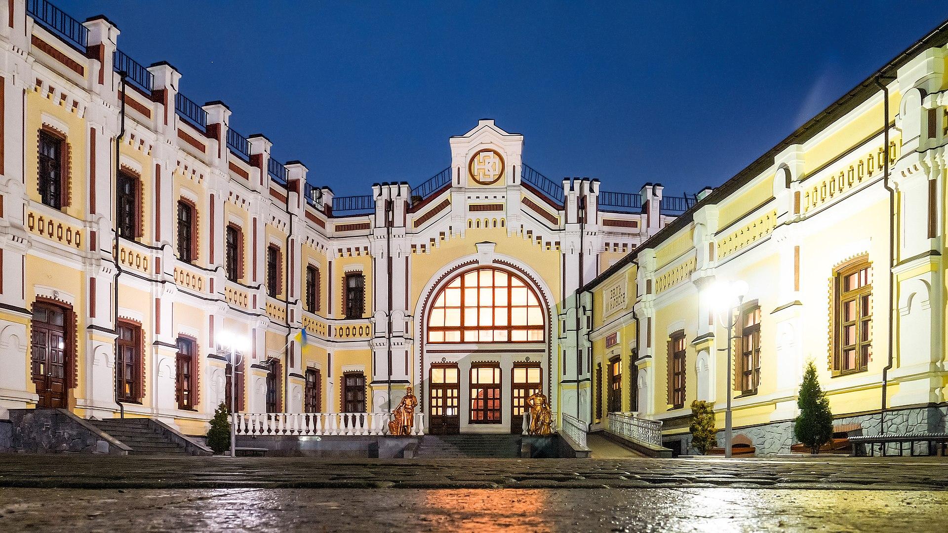 Вокзал ст. Казатин. Главный вход, привокзальная площадь