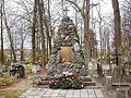 Krāslava, piemineklis poļu karavīriem 2000-10-15 - panoramio.jpg