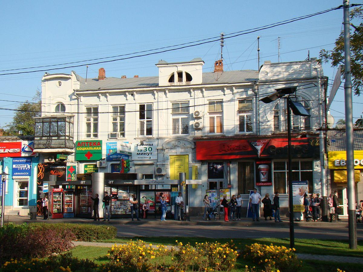 Fajl Krasnodar Krasnaya Street 162 001 Jpg Putevoditel Vikigid Wikivoyage