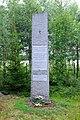 Krigsminnesmerke ved Haslemoen i Våler (Bauta).jpg