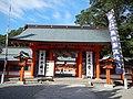Kumano Kodo pilgrimage route Kumano Hayatama Taisha World heritage 熊野古道 熊野速玉大社01.JPG