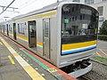 Kumoha 204-1102 at Umi-Shibaura Station.jpg