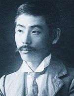 Kunikida Doppo.jpg