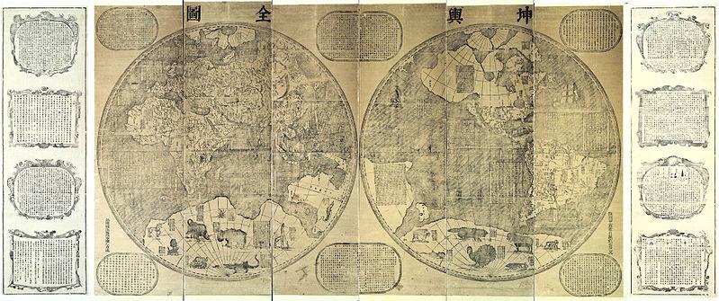 File:Kunyu Quantu of Ferdinand Verbiest 1674.jpg