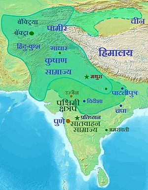 how to make hindu kush in hempire