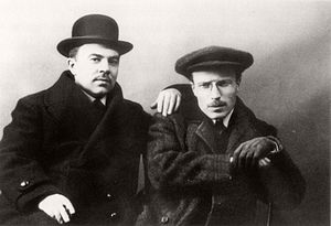 Aleksandr Matveyev (sculptor) - Pavel Kuznetsov and Alexander Matveyev.